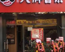 江宁胜太路同曦鸣城步行街旺铺!!!