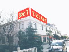 南通通州区十总镇商业房产资源转让