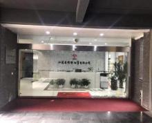 (出租) 石榴财智中心 豪华装修 独栋办公 含物业费公摊 紧邻秦淮河