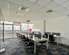 (出租)河西CBD 含家具135平 通地铁 奥体海峡城 拎包办公