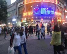 (出租)秦淮区新街口羊皮巷金銮巷十字路口,临街门面出租,餐饮