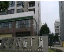 (出售) 出售高新大蜀山鲲鹏国际广场纯写字楼