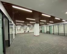 (出租)联通大厦 鼓楼地铁口 可分割定制装修配齐家具 满足一切需求