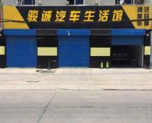 (转让) 黄金地段汽车美容店转让