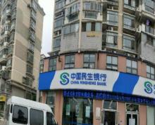 丁家桥中大医院 性价比高 一楼沿街餐饮门面 送院子