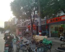 (出租)中保街沿街社区底商门面近菜场无转让费免餐饮