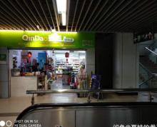 (转让) 转让地铁口商铺超市便利店