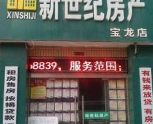 水韵城二楼商铺 电梯口位置 年租金10万左右