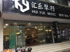 【变卖】(破)南京市白下区洪武路289号一楼1