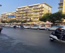 (出租)建邺茶南旺铺 人流量大 市口好 方便停车 人口密集 可明火