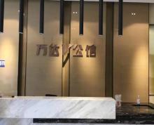 (出租) 万达广场精装商务楼 西区繁华中心50平1900元