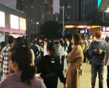 (出租)江宁 托乐嘉 免租到年后 适合大餐饮 靠地铁口人流全天不断
