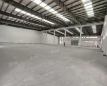 (出租)紧邻江北新区,单层钢结构厂房,层高10米,自带牛腿,含夹层办