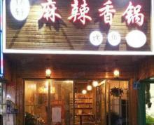 (转让)急转!泰州姜堰区卫生巷9号 110平餐馆