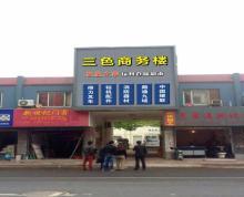 (出租) 出租江宁双龙大道临街门面临近胜太路欧尚超市二层共80平方