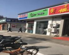 (个人)福裕路南一中旁边饮品店转让 《免费找店》