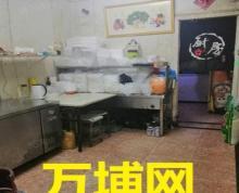 (转让)繁华地段 饭店快餐店转让 小吃店外卖店转让 生意转让