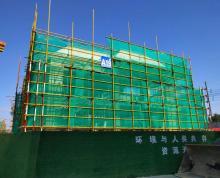 [A_32383]【第一次拍卖】徐州工业园区青洪路北侧、夏桥中路西侧土地使用权及地面附着物