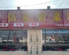 (转让)(天叶)港闸锅锅家常菜馆转让