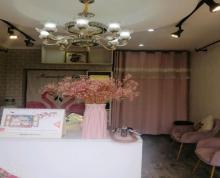 (转让)精装美容店 柜机空调+美容院专用桌椅柜沙发,转让费2.6