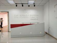 奥体中胜(康缘智慧港)地铁旁,明星写字楼5a品质