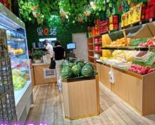 (转让)鼓楼江东银城广场水果店转让