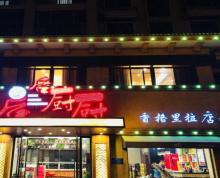 (出租)出租香格里拉水渡口大道酒店