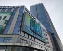 (出租)茂业天地高端写字楼,高区不挤电梯
