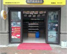江宁区 麒麟门智通路中海国际社区65m²商铺