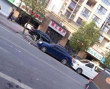 出售带租约中海国际社区商铺