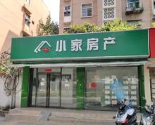 (出租)房东直租免费推荐 长江西路安居苑旁站牌后纯一层两开间