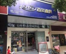 江宁上元大街门面招租