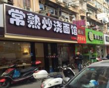 (出售)珠江路重餐饮铺急售周围小区环绕客流量大带租约随时可看