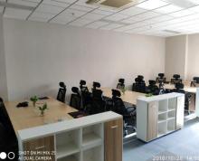 (出租) 凤凰汇聚龙中心 纯写字楼 200平米 包物业