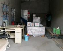 (出租)扬州北收费站附近仓库50平方