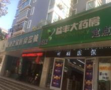 建邺区奥体富春江西街临街门面出租,门透展示面好靠近社区门口