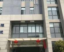 江宁区金鑫东路1号909平米办公楼拎包入驻
