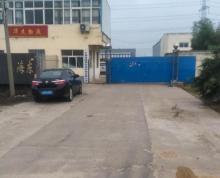 (出租)曲阳乡开发区厂房出租!交通便利