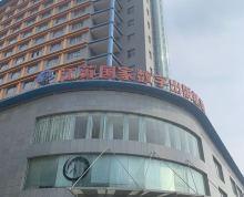 个人出租,江苏数字出版基地(带人才公寓)