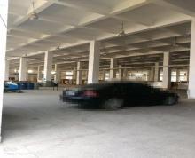 (出租) 板桥 仓库 5000平米