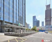(出租)建邺奥体 国寿大厦 新地中心 金鹰 甲级写字楼 企业总部选址