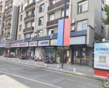 (出售)双门面新街口 白下路 重餐饮门面门前宽 附近有学校 办公楼