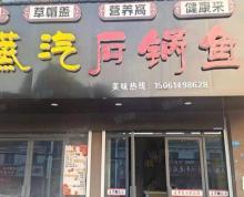 (转让)辛丰临街220平石锅鱼店铺整转(广城免费介绍)