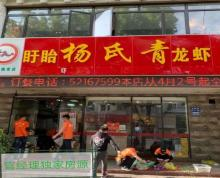 (出售)江宁岔路口 双龙大道地铁口 8米大开间餐饮铺 年租金19万