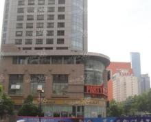 大行宫地铁口 长安国际整层精装 可注册 目前两套整层 需要来电