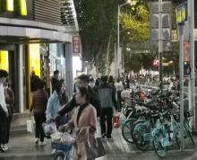 (出租)新街口中央商场对面豪华商圈人群密集 办公楼商场集中可餐饮旺铺
