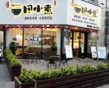 (出租)(镇江淘铺推荐)润州区万达附近主干道商铺出租送部分餐饮设备