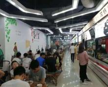 (出租)太湖路地铁朱岗站无缝衔接 绿地簠街美食城商铺超低价招商
