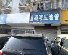 [A_32543]【第一次拍卖】南京市鼓楼区幕府东路99号-27不动产