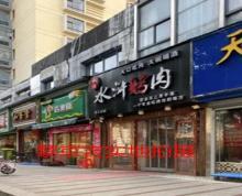 (出售)小市地铁口旁 纯沿街可重餐饮旺铺 独立产证 年租金18W